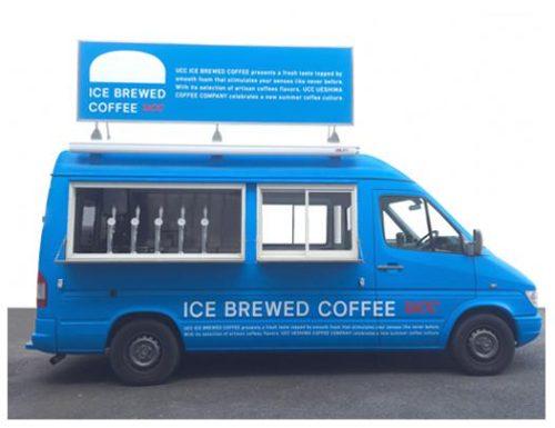 アイスブリュードコーヒー(UCC上島珈琲)が飲めるお店まとめ