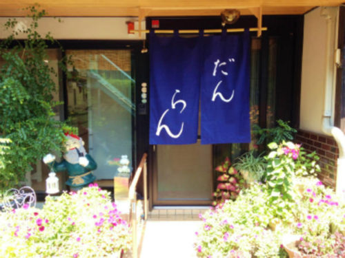 佐賀県小城市「だんらん」の行き方アクセスとお店情報:人生の楽園
