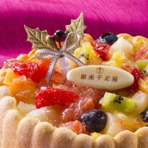 千疋屋 クリスマス ケーキ 2016