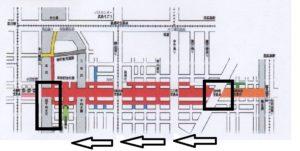 広島フラワー交通規制