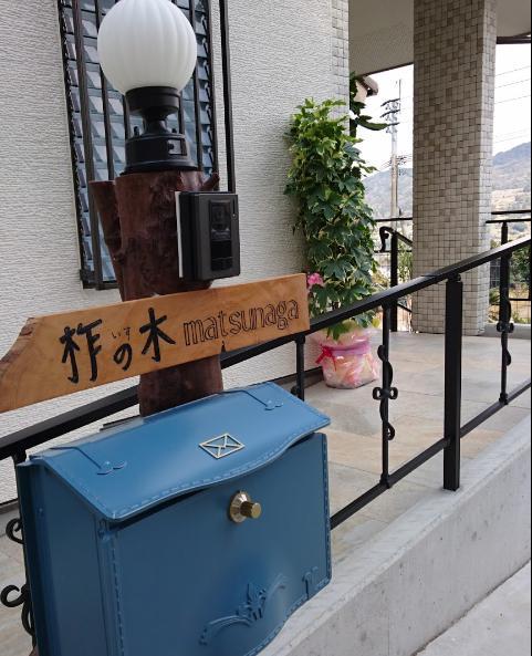 いすのき(柞の木)松浦市のガーデンカフェの行き方アクセスと口コミは?