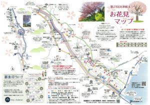 河津さくら祭りマップ