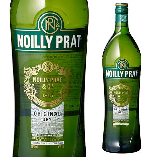 ノイリー酒(ベルモット)が手に入らない時の代用方法はとっても簡単!